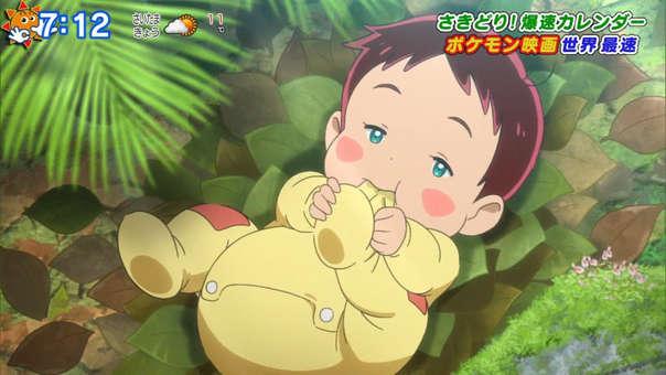 tráiler de pokemon coco