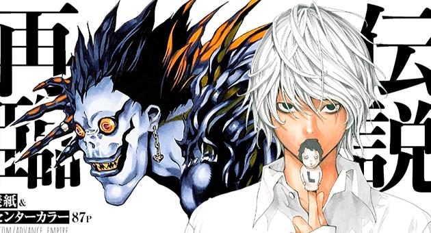 Revelan trama de DEATH NOTE NEVER COMPLETE: final del manga y del nuevo Kira es revalado