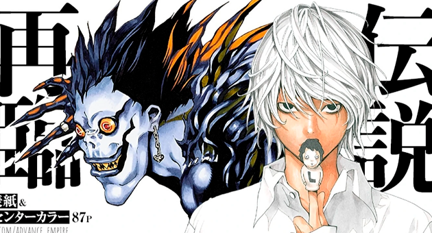 death note never complete