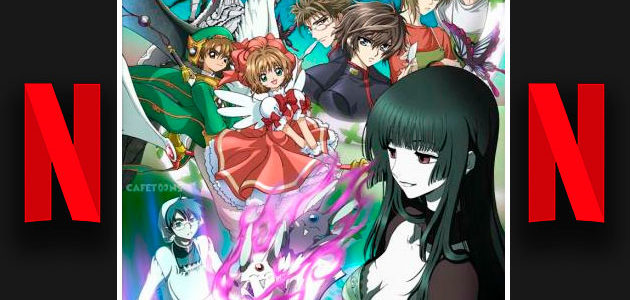 Image result for clamp netflix