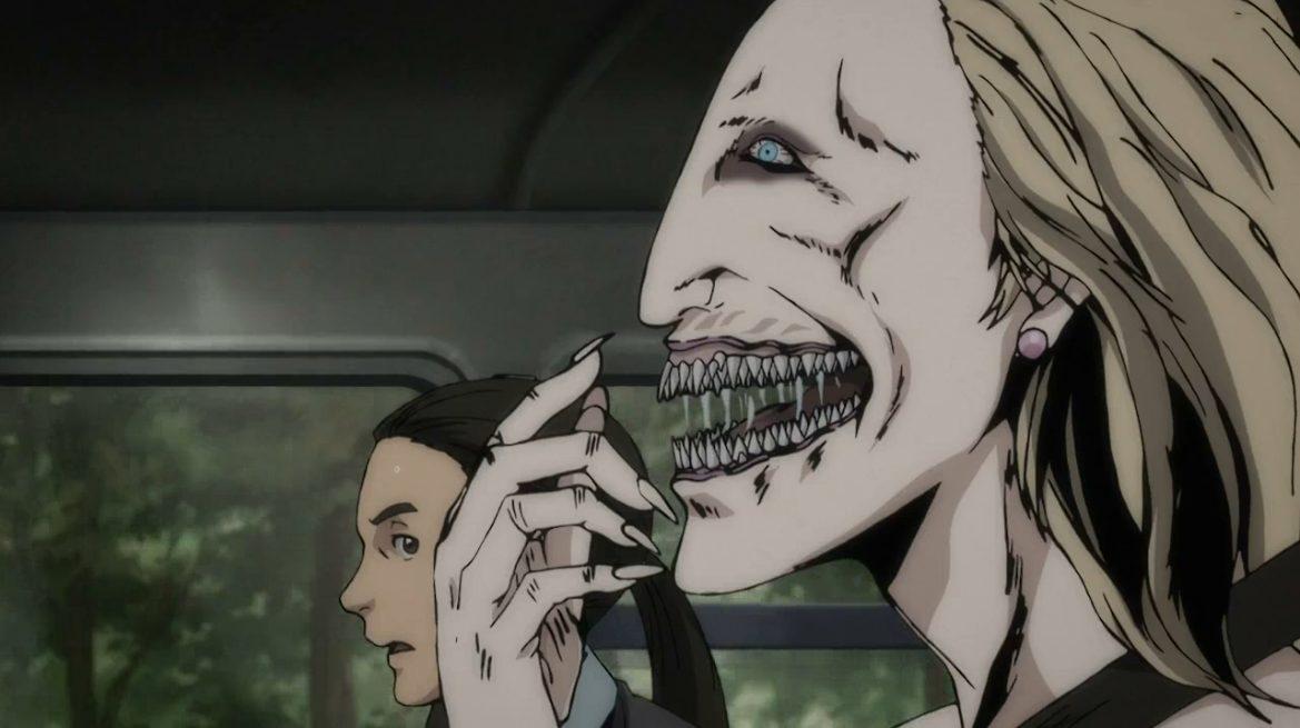 anime de Uzumaki